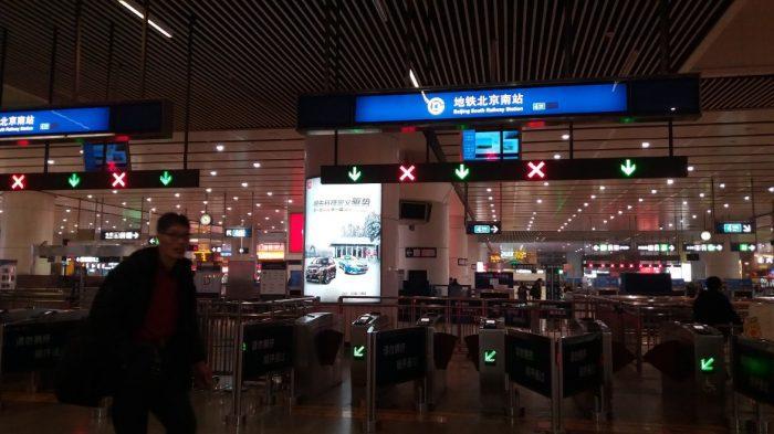 Beijingnan Railway Station