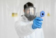 Photo of Pistolarul mascat de la intrare în Kaufland