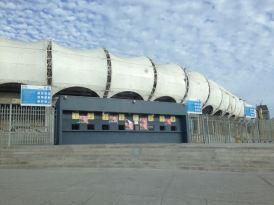 Coquimbo Chile 2014 - 176