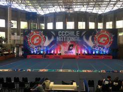 CC Chile 2017 - 9