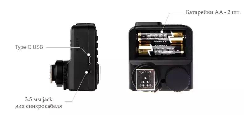 Интерфейсы радиосинхронизатора для вспышек Godox X2T