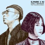 Album: Yeongdong Expressway Music Festival (Infinite Challenge). Genre: pop swing. Link: https://www.youtube.com/watch?v=P1fYSRTDyGo