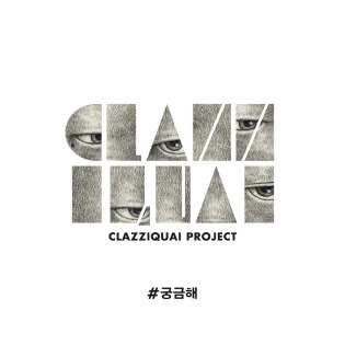 #41 CLAZZIQUAI PROJECT -#CURIOUS. Genre: pop / dance. Album: Travellers. Link: https://www.youtube.com/watch?v=OslCGxAfNb0