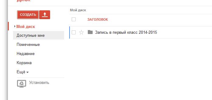 Ashampoo_Snap_2014.02.26_22h27m33s_004_