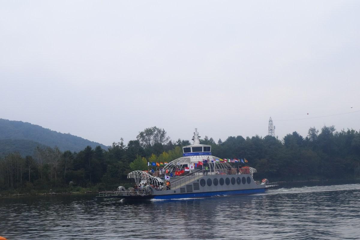Ferry Nami Island