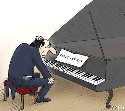 Пианист за роялем
