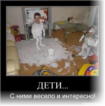 Детские забавы