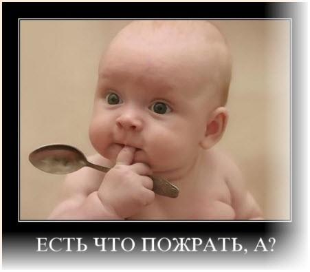 Забавный малыш с ложкой