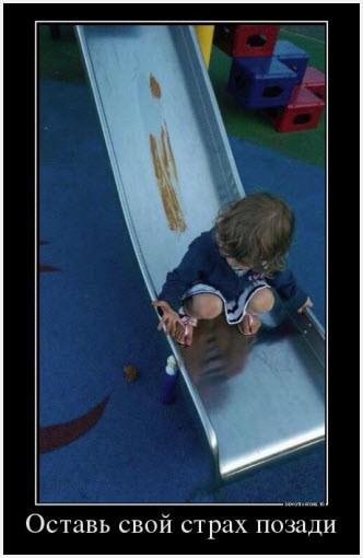 Ребёнок катается с горки