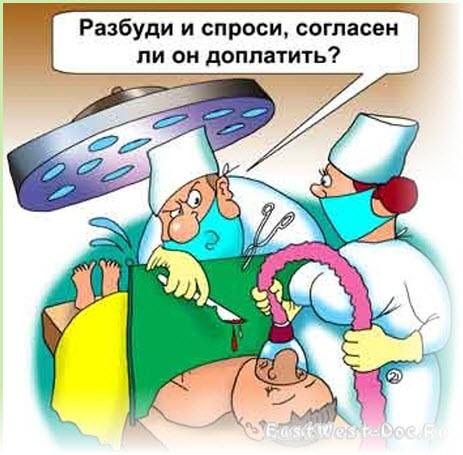 Деятели от медицины