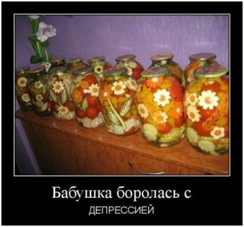 Бабуля в кулинарии профи