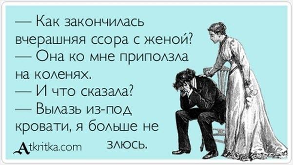 https://i2.wp.com/andrey-eltsov.ru/wp-content/uploads/2017/03/MuzhiZhenaSsor29.jpg?w=601
