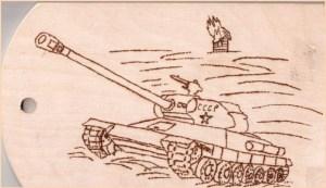 картинка танк в бою