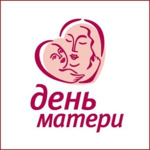 Картинка ко дню матери Символ