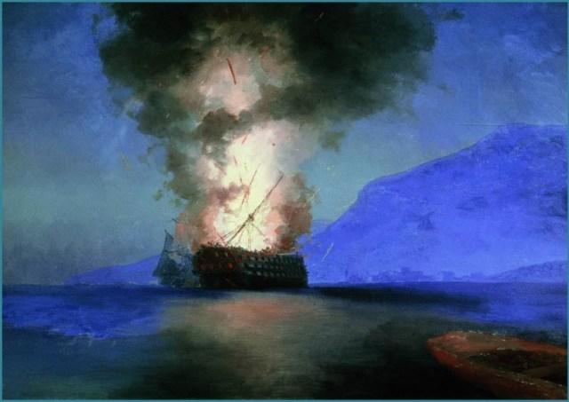 Взрыв корабля