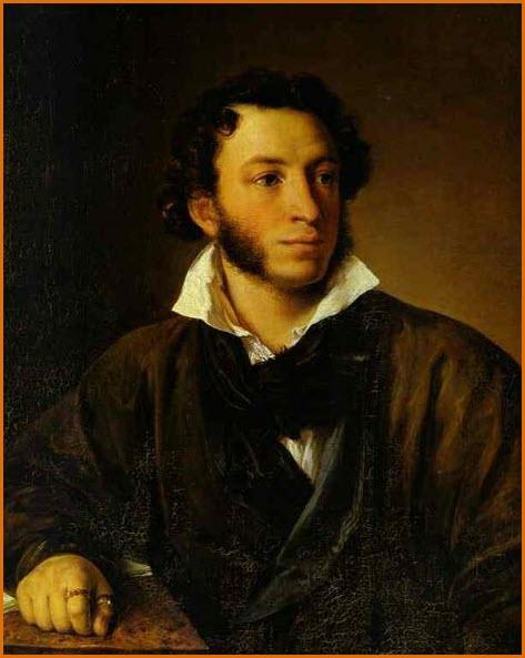 Портрет Пушкина Тропинин