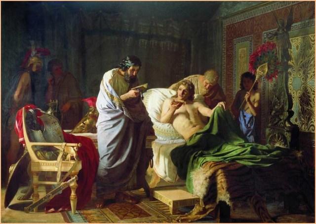 Доверие Александра Македонского к врачу Филиппу