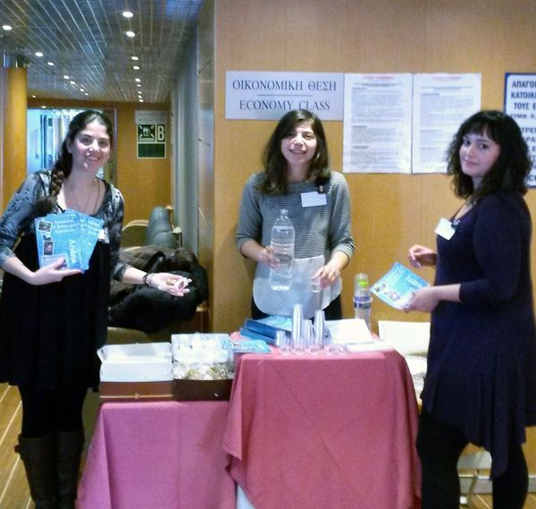 sel-12-event-theologos_n