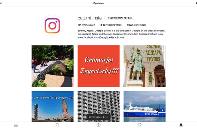 Kak dobavit foto v instagram s kompyutera bez programm
