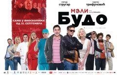 Mali Budo (2014) gledaj besplatno online u HDu!