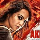 Akira (2016) online sa prevodom