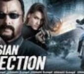 The Asian Connection (2016) online sa prevodom