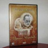 Bio jednom jedan... Dusko Radovic (2006) domaći film gledaj online