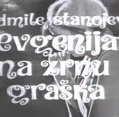 Evgenija na zrnu graska (1968) domaći film gledaj online
