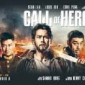 Call of Heroes (2016) - Wei cheng (2016) - Online sa prevodom