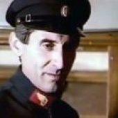 Kraljevski voz (1981) domaći film gledaj online