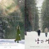 A Man and a Woman (2016) online besplatno sa prevodom u HDu!