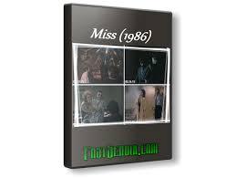 Miss (1986) domaći film gledaj online