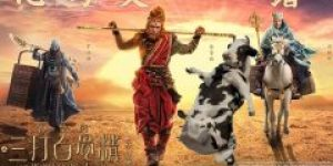 The Monkey King 2 (2016) online besplatno sa prevodom u HDu!
