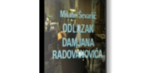 Odlazak Damjana Radovanovica (1974) domaći film gledaj online