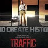 Traffic (2016) online sa prevodom