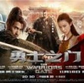 Warrior's Gate (2016) online sa prevodom