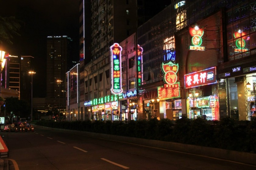 Макао Китай (11)