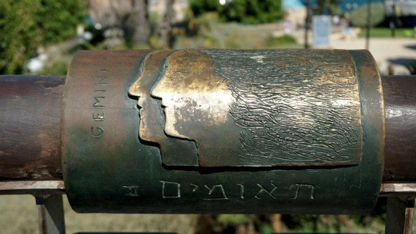 заняться в Тель Авиве (4)