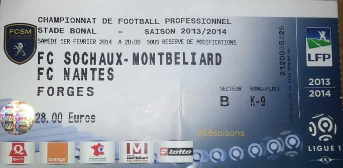 Ticket zum Spiel