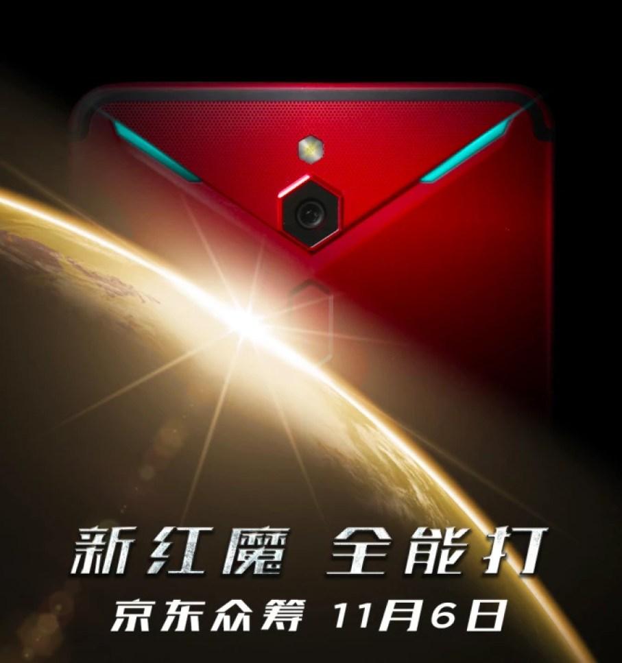 Готовится к выходу Nubia Red Devil eSport: геймерский смартфон с 10 Гб оперативки – фото 2