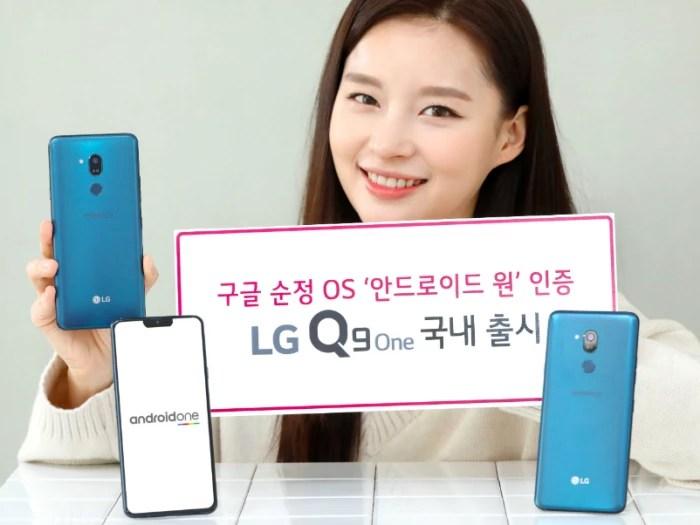 Анонс LG Q9 One: прочность, хороший звук и «чистый» Android как главные козыри – фото 2