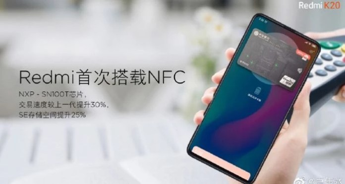 New details about the smartphone Redmi K20 and K20 Pro - photo 2