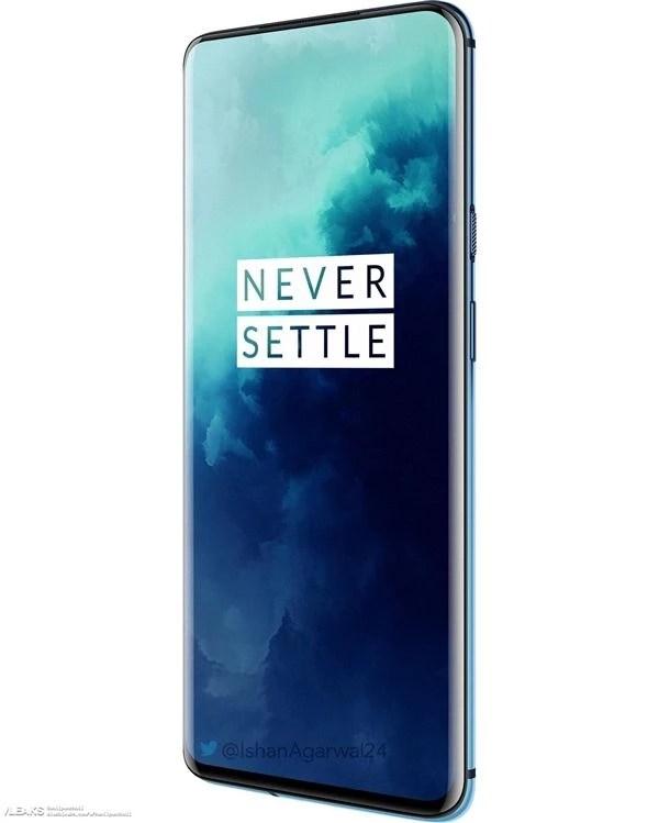 как будет выглядеть OnePlus 7T Pro