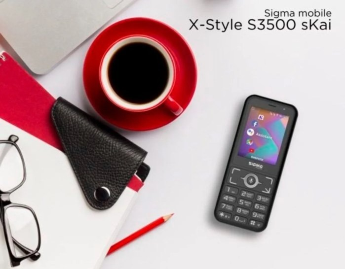 Sigma mobile X-Style S3500