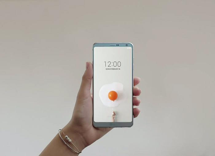 LG G6 presentado