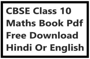 CBSE Class 10 Maths Book Pdf Free Download