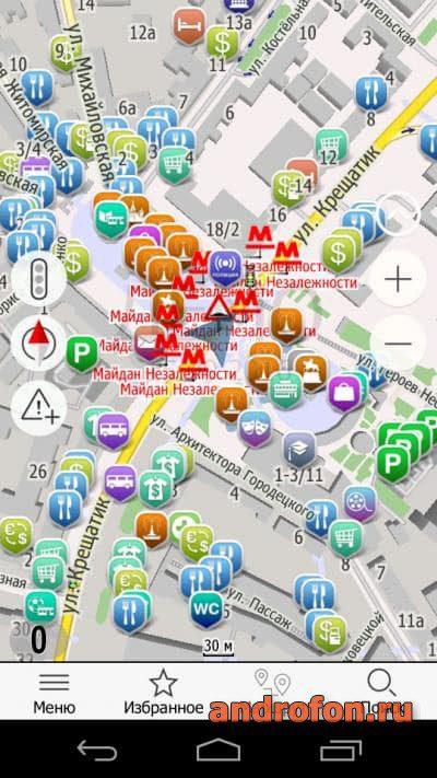 cea mai bună aplicație de conectare locală)