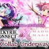 VALKYRIE CONNECT