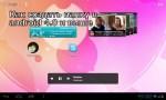 Как-создать-папку-в-Android-6-600x360