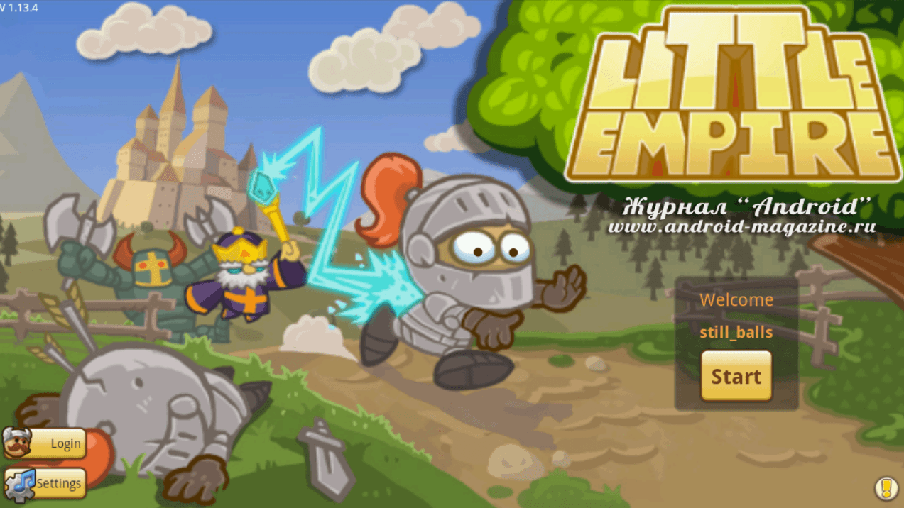 RPG для Android -  Little Empire